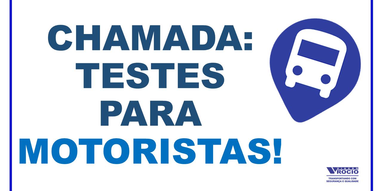 PRECISAMOS DE CURRÍCULOS!